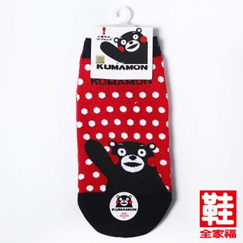 熊本熊 卡通直版襪 紅底白點 鞋全家福