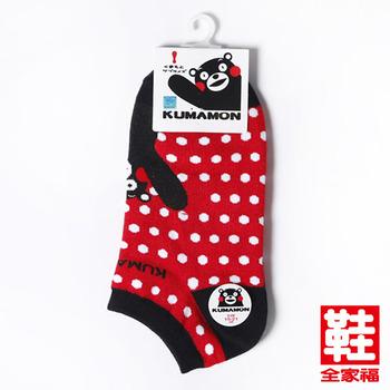 熊本熊 卡通船型童襪 紅底白點 鞋全家福