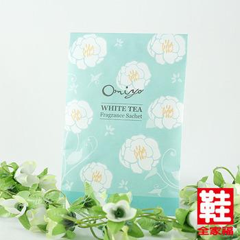 Blossom 微膠囊香氛袋 白茶 鞋全家福