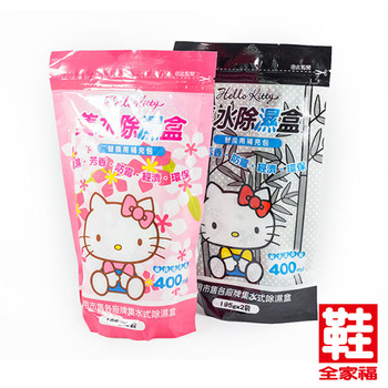 Hello Kitty 集水除濕盒補充包 花香粉(2入)  鞋全家福