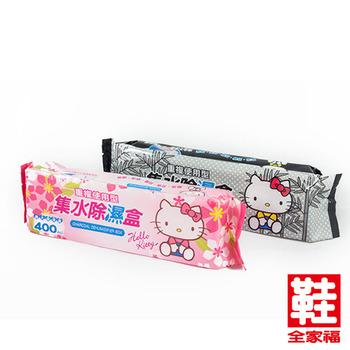 Hello Kitty 集水除濕盒 竹炭黑  鞋全家福