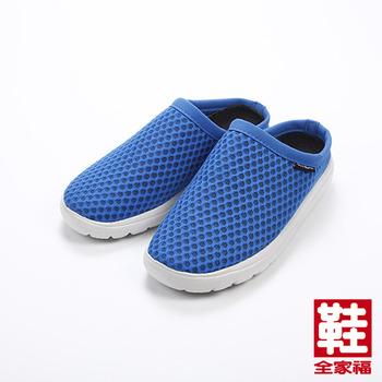 (男) ARRIBA 網布張菲鞋 灰藍 鞋全家福