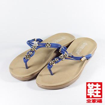 (女) YOUNG COLOR T字水鑽楔型拖鞋 天藍 鞋全家福