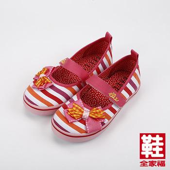 (小童) ELLE 可愛甜心帆布鞋 粉 中小童款  鞋全家福