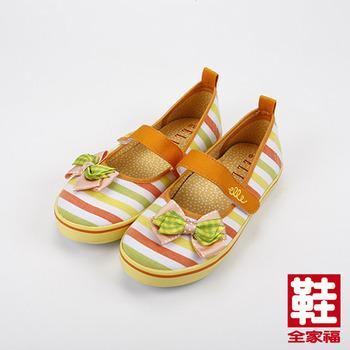 (小童) ELLE 可愛甜心帆布鞋 橘 中小童款  鞋全家福