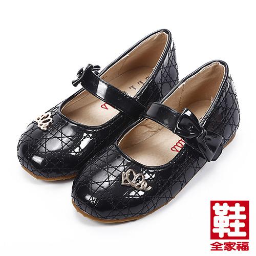 (大童) ELLE 法式亮面甜美公主鞋 黑  鞋全家福