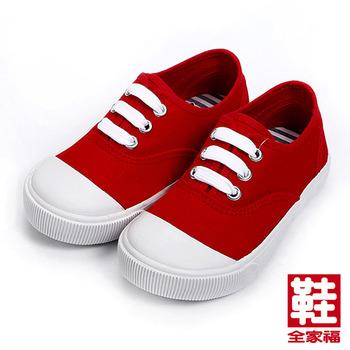 (大童) ELLE 素色綁帶帆布鞋 紅 中大童款  鞋全家福