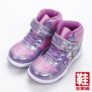 (大童) 冰雪奇緣 中筒心鑽運動鞋 紫粉 鞋全家福