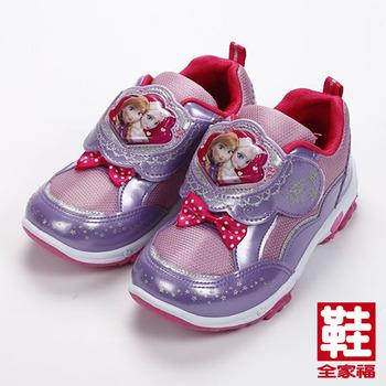 (大童) 冰雪奇緣 電燈運動鞋 紫粉 鞋全家福