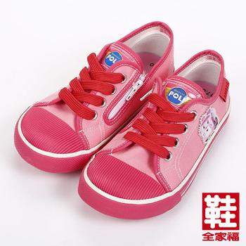 (小童) 救援小英雄 加硫休閒鞋 粉紅 中小童款 鞋全家福