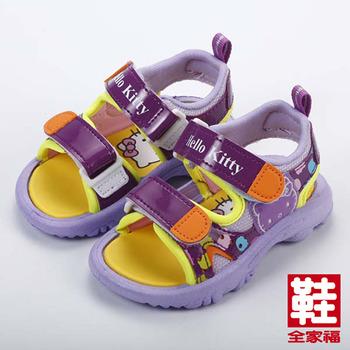 (小童) Hello Kitty 雙黏帶涼鞋 紫 中小童款  鞋全家福