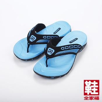(男) ARRIBA 亮色運動夾腳拖鞋 藍 鞋全家福