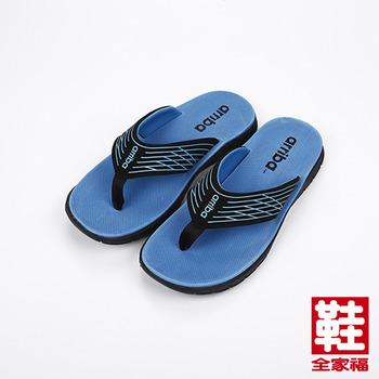 (男) ARRIBA 運動夾腳拖鞋 藍 鞋全家福