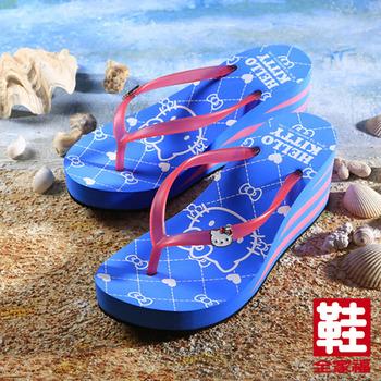 (女) Hello Kitty 菱格厚底夾腳海灘拖鞋  藍   鞋全家福