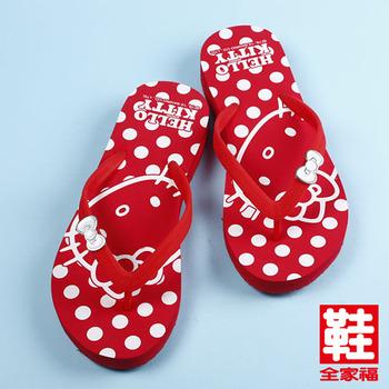 (女) Hello Kitty 水玉點點厚底夾腳拖鞋 紅色  鞋全家福