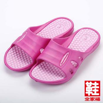 (女) ROBERTA 超輕顆粒按摩拖鞋 桃 鞋全家福