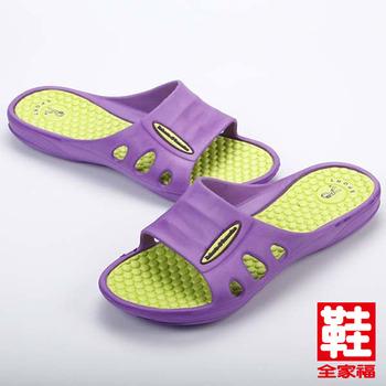 (女) ROBERTA 超輕顆粒按摩拖鞋 紫 鞋全家福