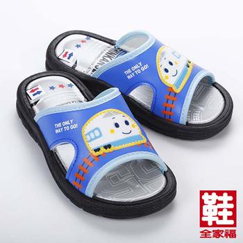 (小童) 新幹線 嗶嗶拖鞋 藍 鞋全家福