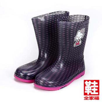 (中童) HELLO KITTY 半透可愛造型雨靴 黑 鞋全家福