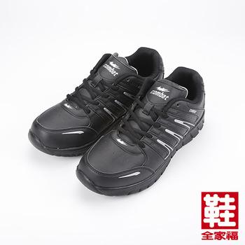 (男) ARRIBA COMBAT綁帶運動鞋 黑 鞋全家福