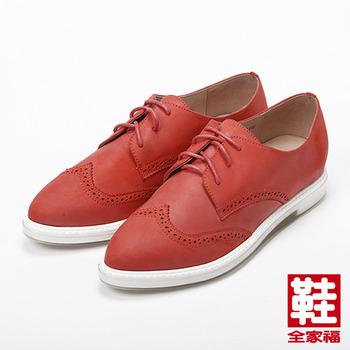 (鞋紅) SARAH PRINCESS 小尖頭真皮綁帶牛津鞋 紅 鞋全家福