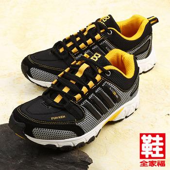 (男) FUH KEH 輕量慢跑鞋 黑黃 鞋全家福