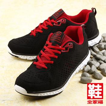 (男) GIOVANNI VALENTINO 撞色圓孔透氣超輕量跑鞋 黑紅 鞋全家福