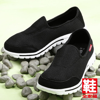 (女) FUH KEH 套式兩用輕便健走鞋 黑 鞋全家福