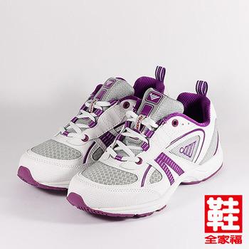(女) JUMP 295經典色運動鞋 白紫 將門 鞋全家福