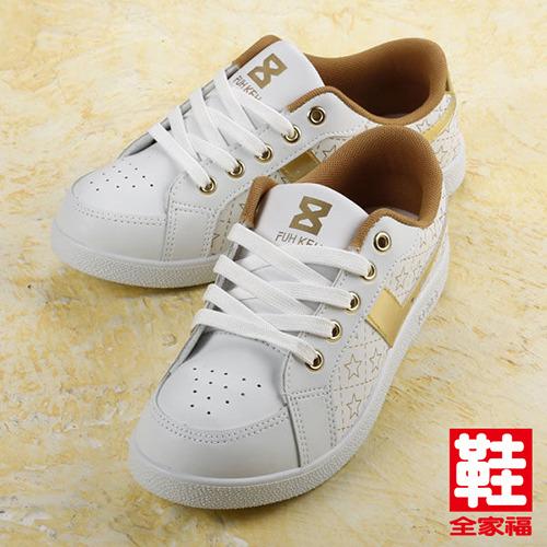 ^(女^) FUH KEH MIT金屬光配色 板鞋 白金 鞋全家福