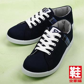 (女) FUH KEH MIT英倫學院風格紋帆布鞋 藍 鞋全家福