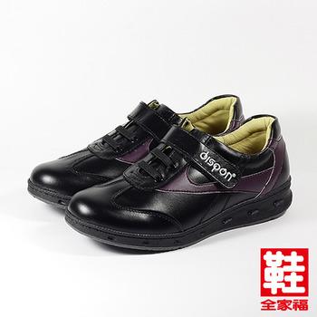(女) 地之柏 牛皮黏帶休閒鞋 黑  鞋全家福