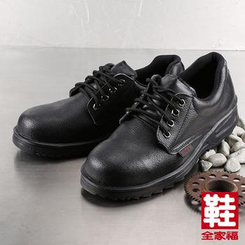 (女) PAMAX 綁帶安全鞋 黑  鞋全家福