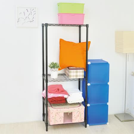 【ikloo】鐵力士萬用四層置物架/層架36x61x150cm-DIY