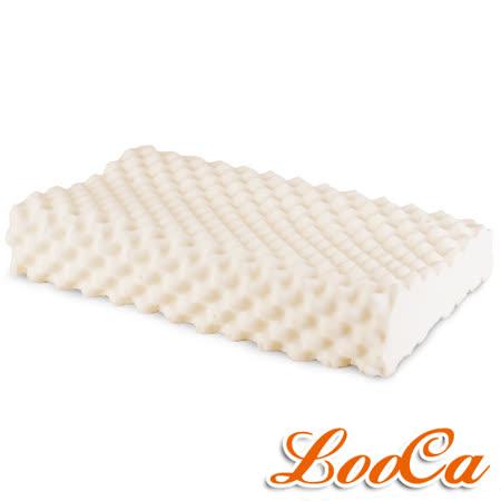【LooCa】特級按摩工學乳膠枕2入
