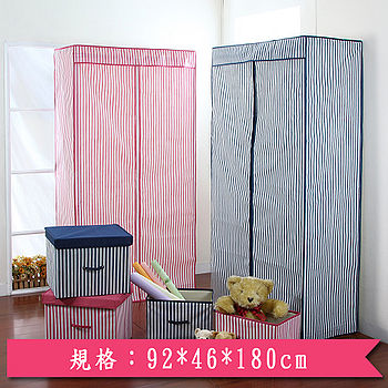 玫瑰條紋衣櫥布套(92*46*180cm)