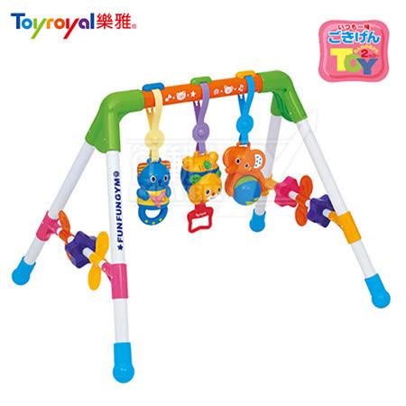 日本《樂雅 Toyroyal》四腳健力架 【禮盒包裝】