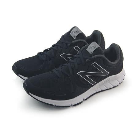 (男)NEW BALANCE 慢跑鞋 黑-MRUSHBW