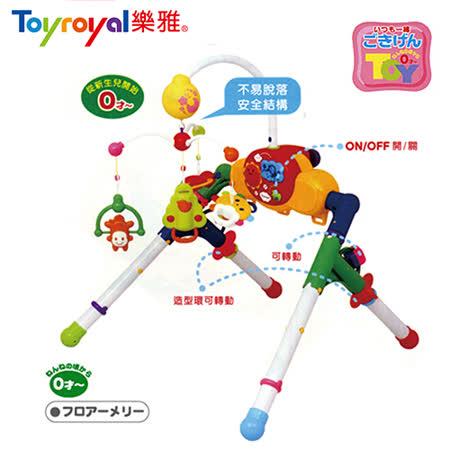 日本《樂雅 Toyroyal》多功能音樂鈴【三用型】