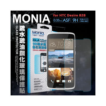 MONIA for 宏達電 HTC Desire 828 dual sim 5.5吋 日本頂級疏水疏油9H鋼化玻璃膜