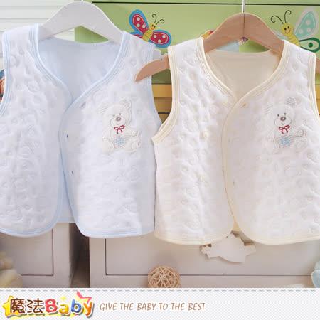 魔法Baby 嬰兒背心外套 專櫃款正品鋪棉薄款 k44140