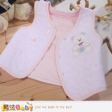 魔法Baby 嬰兒背心外套 專櫃款正品鋪棉薄款 k44157