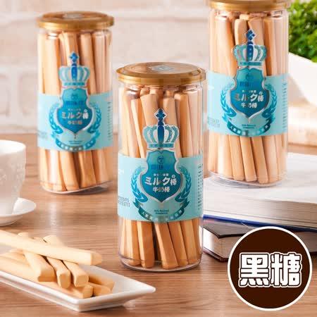 【純新milk17】超人氣皇冠牛奶棒-黑糖