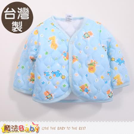魔法Baby 嬰幼兒外套 台灣製鋪棉保暖厚外套 k44164