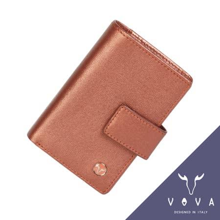 VOVA 高第系列4卡水波紋舌片名片夾(珠光粉紅)VA105W027RD