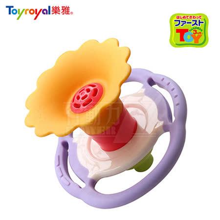 日本《樂雅 Toyroyal》LOVE系列-吹笛固齒玩具(有聲音)