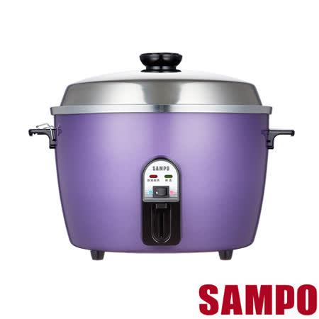 《送隨身環保筷》【聲寶SAMPO】15人份不鏽鋼電鍋 KH-QG15A