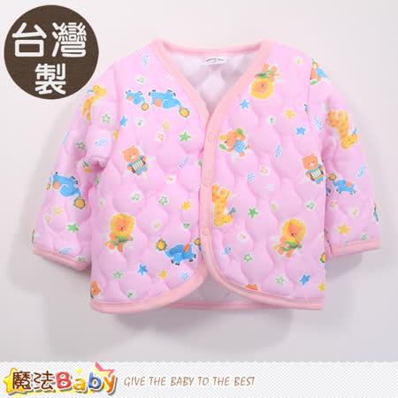 魔法Baby 嬰幼兒外套 台灣製鋪棉保暖厚外套 k44249