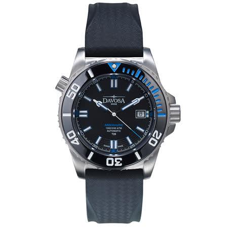 DAVOSA Argonautic–T25藍色氚氣燈管-300M 潛水專用錶-橡膠/42mm