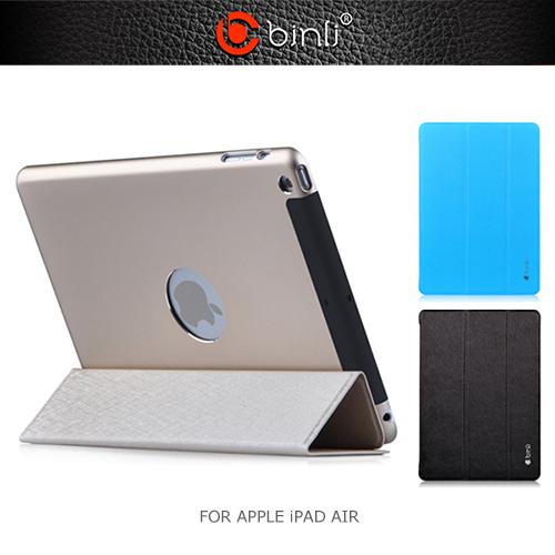 BINLI Apple iPad Air 金屬背蓋皮套